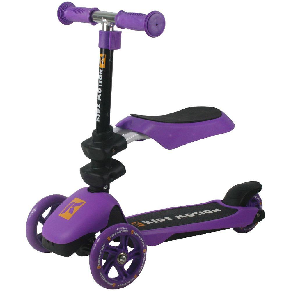 Trotineta reglabila 3 in 1 Motion - Kidz Motion - Violet