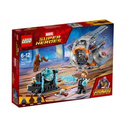 In cautarea armei lui Thor (76102)