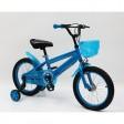 Bicicleta pentru copii roti 40 cm (16 inch)