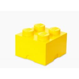 Cutie depozitare LEGO 2x2 galben (40031732)