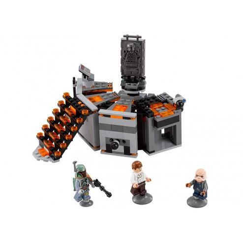 Camera de inghetare in carbonit (75137)
