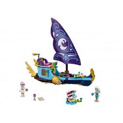 Corabia pentru aventuri a Naidei (41073)