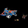 Nava Aero Striker V2 a lui Aaron (70320)