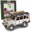 Joc creativ 3D Jeep