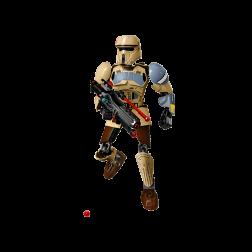 Scarif Stormtrooper™ (75523)
