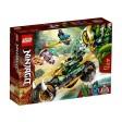 LEGO Ninjago Motocicleta de Junglă a lui Lloyd