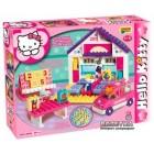 Set constructie Plus Hello Kitty Scoala 89 piese - Unico