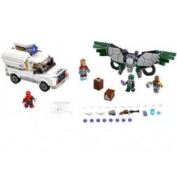 Atentie la Vultur (76083)
